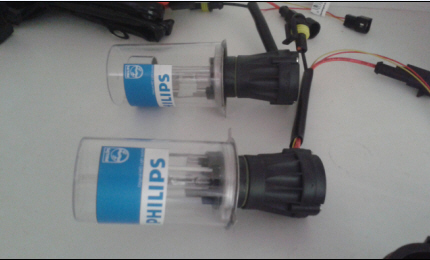 H4 xenon set PHILIPS sijalice